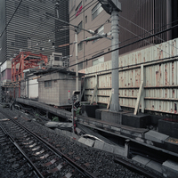 Railroad and Buildings, Tokyo, Japan